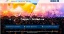 IT-аутсорсинг врятує Україну: у США запустився проект Support Ukraine