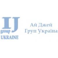 Ай Джей Груп Украина