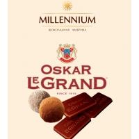 Oskar le Grand