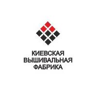 Киевская вышивальная фабрика