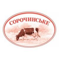 Сорочинське