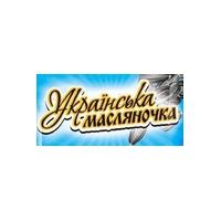 Українська масляночка
